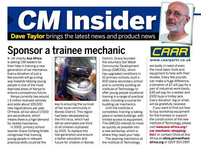 CM Insider
